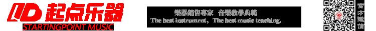 起点雷火APP官方网站——雷火APP销售专家,音乐教学典范。原装进口钢琴专卖,精品雷火APP销售,高品质音乐教学。